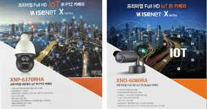 Hanwha CCTV.commercial