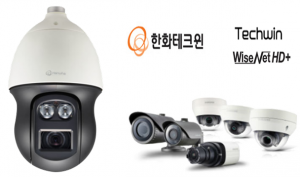 Hanwha CCTV with built in BLE scanner and gateway